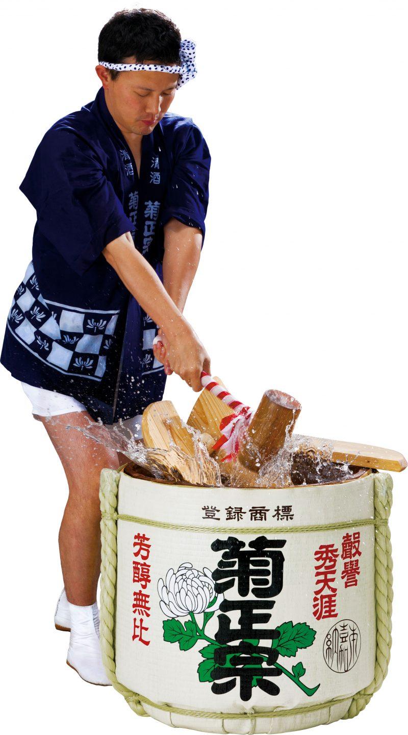 日本酒の「鏡開き」は、場を盛り上げる祝宴の華 鏡開き/その一 ...